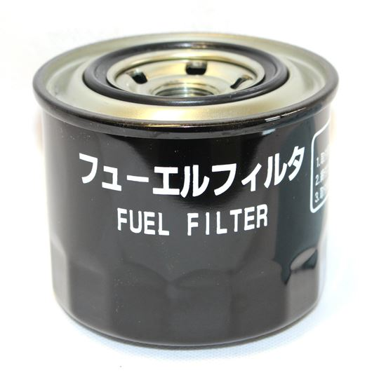 Picture of Fuel Filter - LA-3677987M2